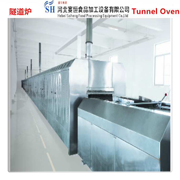 SAIHENG biscuit baking tunnel oven