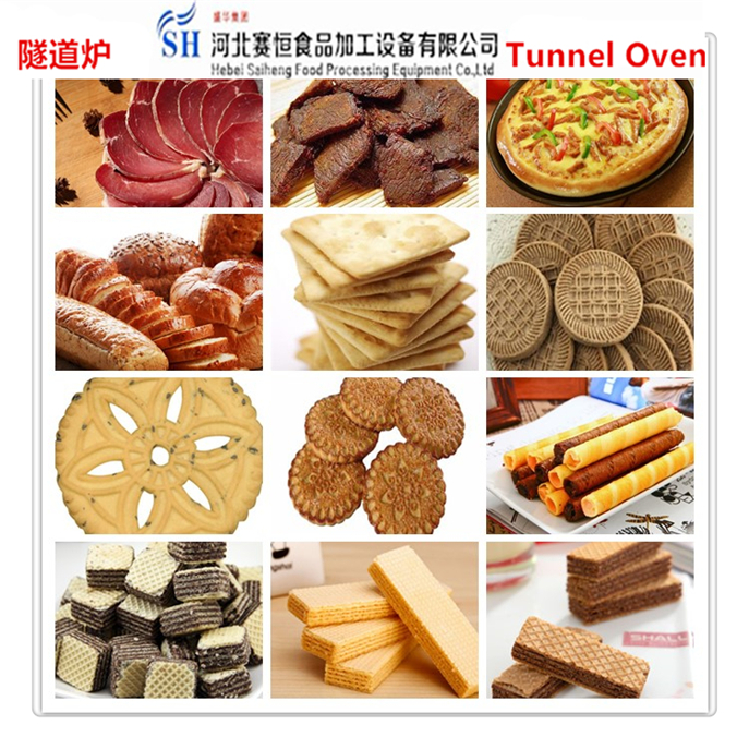 SAIHENG biscuit baking tunnel oven / bread baking tunnel oven