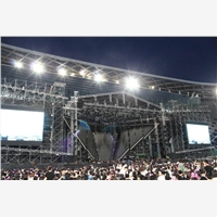 Royal Kay Performance EquipmenAluminum Truss And Stage Syst