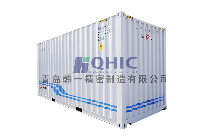 Hanil Precisionfocus on20FTcontainer,container restroomis g