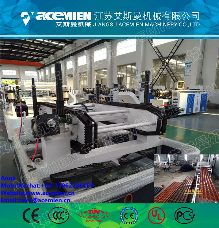 plastic glazed roof tile making machine PVC glazed roof plate extrusion line