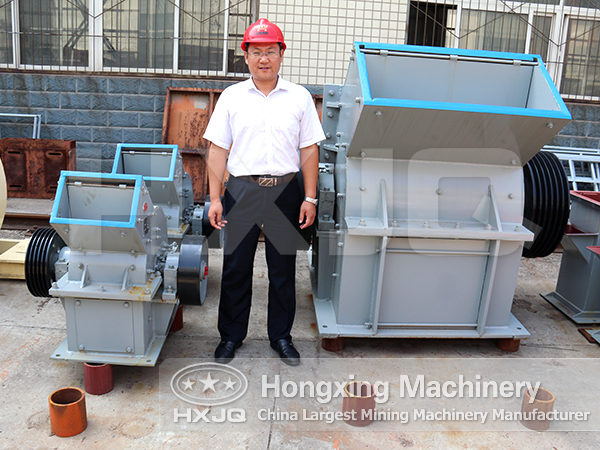 HXJQ Hammer Crusher for Cooper Ore ,Gold Mining Machine