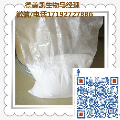 Calais/tadalafil  power of  Made in China【99.8% high purity】