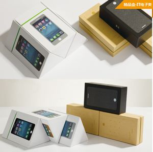 Good quality and good reputation electronic packaging desig