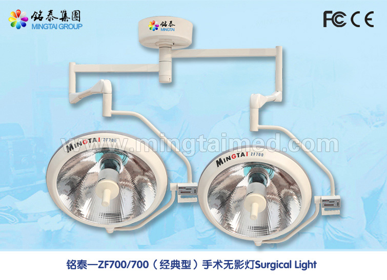 Mingtai ZF700/700 halogen operating light