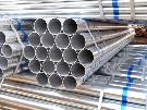 ROUND STEEL PIPE AND GALNAVIZED STEEL TUBE