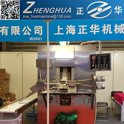 CE certificated Wafer stick making plant made in China