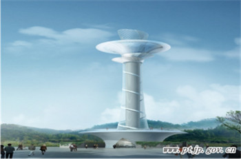 Astronomy and space tower in pingtang astronomical town