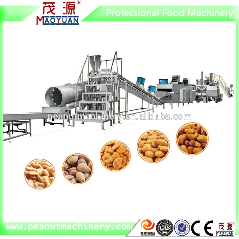 Coated nut production line/processing equipment/processing line