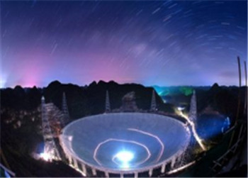 International Astronomical eye culture experience of Guizhou scenic spot