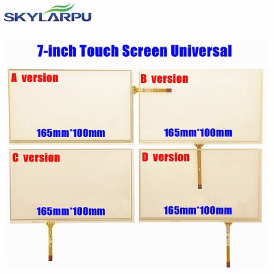 7 inch 165mm*100mm AT070TN92 LCD