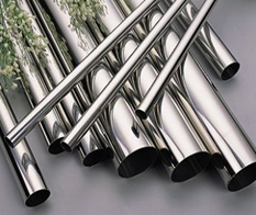 Stainless Steel Channel Pipe
