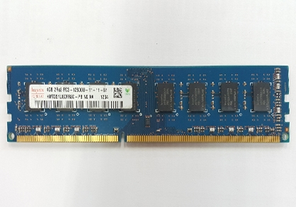 Yue Yang ElectronicMicron desktop memory, a professional on