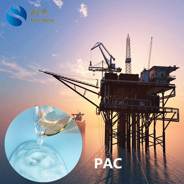 Petrochemical PAC Poly Anionic Cellulose as thickener for Oil drilling fields