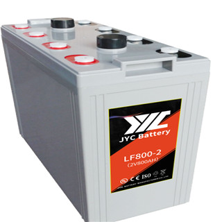 long life rechargeable battery 2V 800ah for ups system