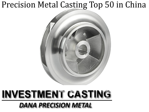 Precision Metal Casting Top 50 in China