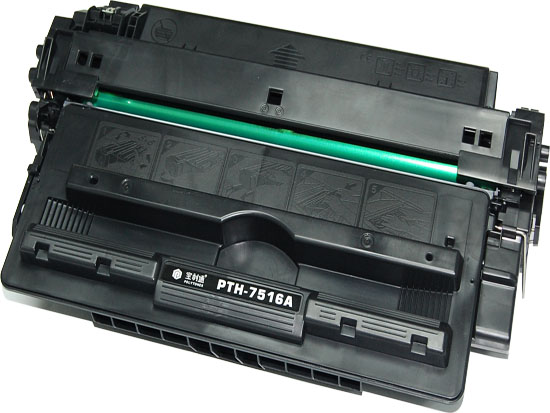 Compatible OEM HP Toner Cartridge Mode 7516A