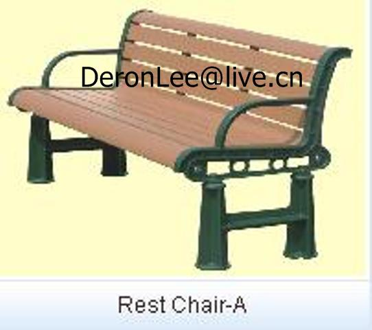 WPC rest chair