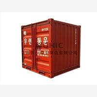 one-stop service High performance-cost Industrial container
