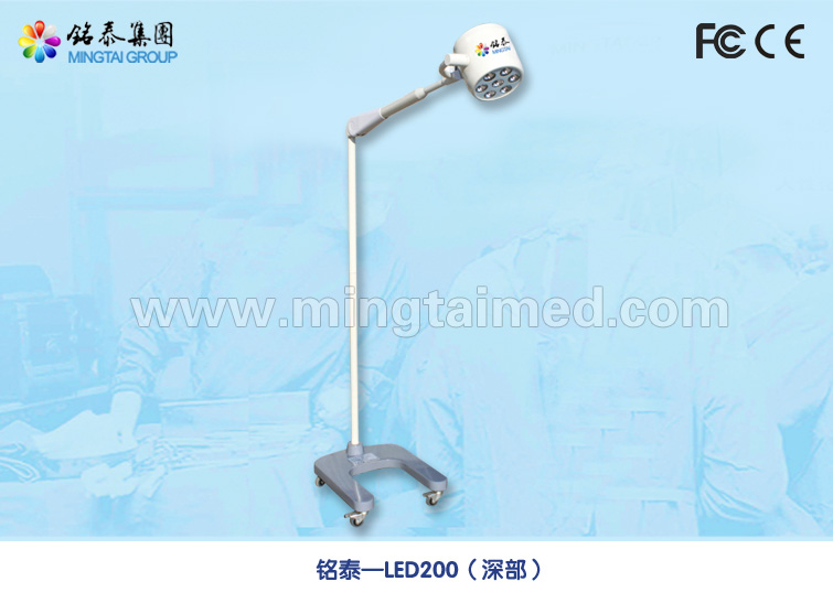 Mingtai LED200 series shadowless lamp