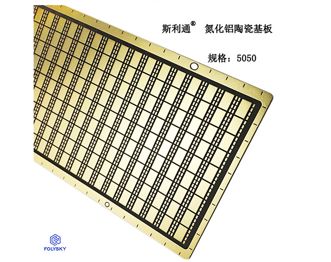 Thermal conductive ceramic substrate