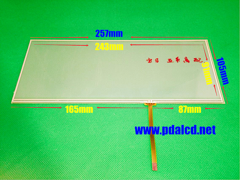 10.2 inch Touch screen 257mm*105mm 257*105mm 4 wire Resistive Touch panel for CAR GPS Navigation Touch Screen Panels Glass