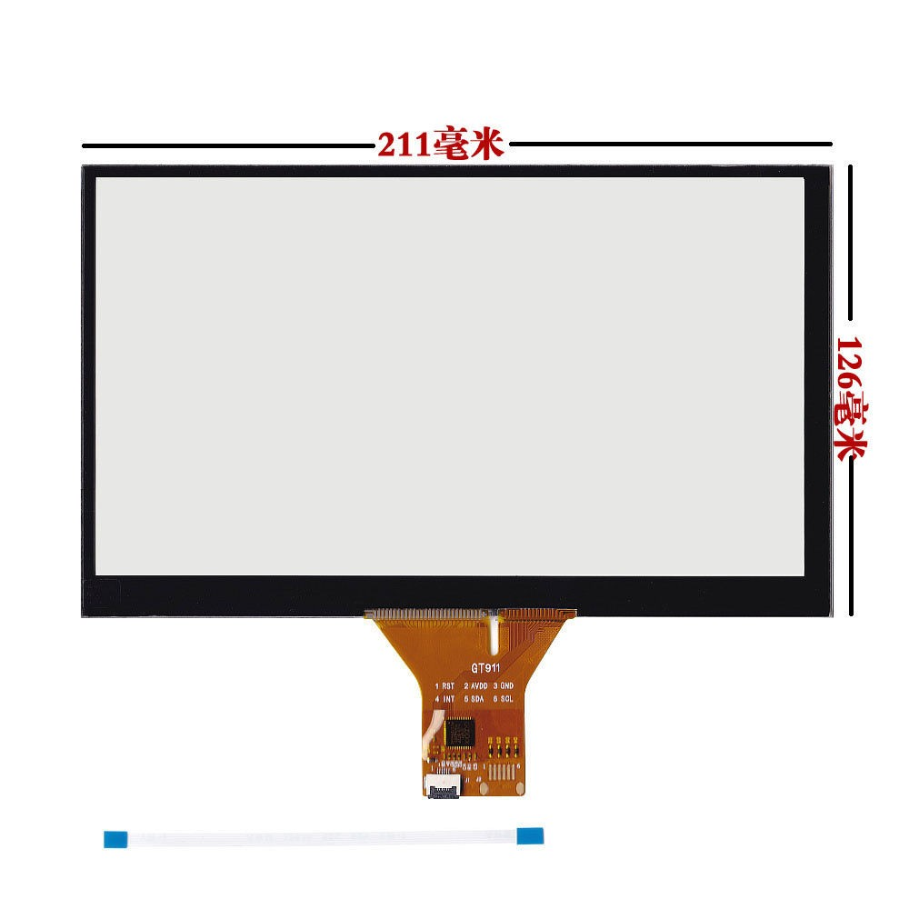 9 Capacitive Touch Panel 211x126mm for 1024x600 GPS Android Handwriting Screen Screen touch panel Glass Free shipping
