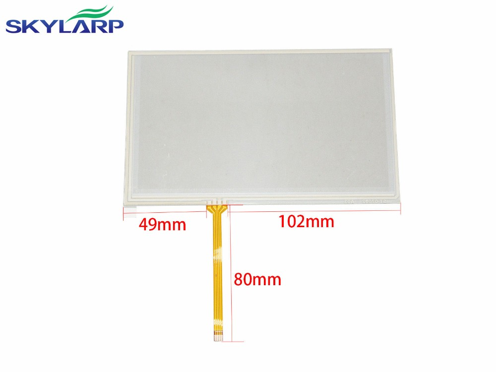 7 Inch 4 Wire Resistive Touch Screen Panel Digitizer for INNOLUX AT070TN92 LCD Screen touch panel Glass Free shipping