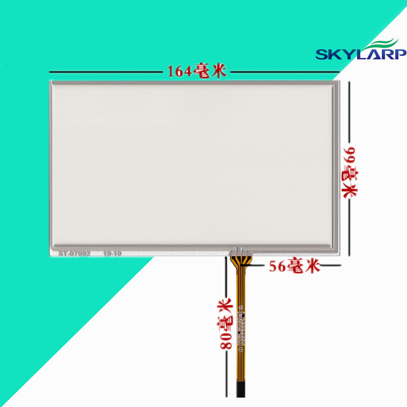 7inch 164*99mm Touchscreen for Innolux AT070TN94 AT070TN92 90 Resistance touch screen panel Digitizer Glass sensor