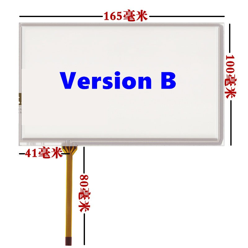 7 inch 164*99mm 165*100mm Touchscreen for Innolux AT070TN94 AT070TN92 90 resistance touch screen panel Digitizer Glass