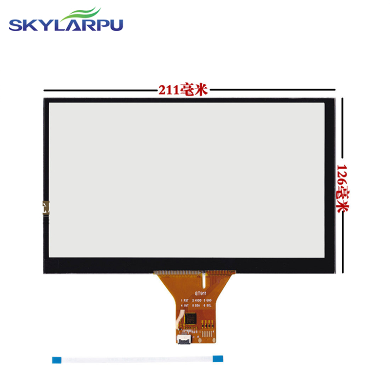 211mm*126m Touch screen Capacitive touch panel Car hand-written screen Android capacitive screen development 211x126mm
