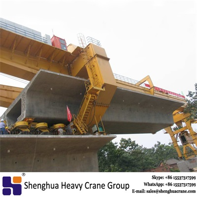600T overhead launching gantry crane from manufacturing company
