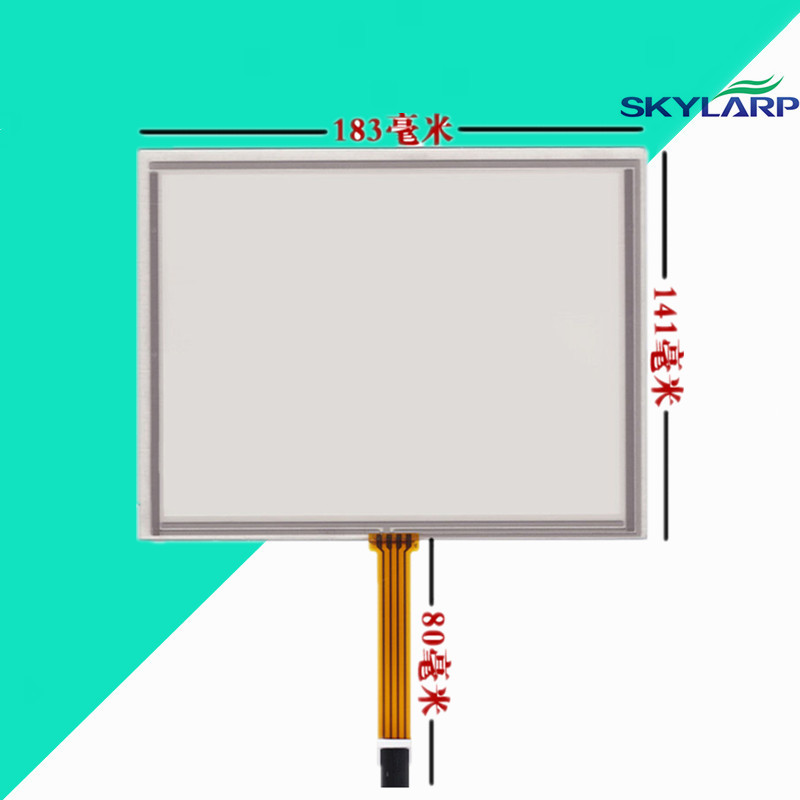 8 inch AT080TN52 V.1 Touchscsreen EJ080NA-5A touch screen panel Glass Industrial handwritten touch screen 183*141mm