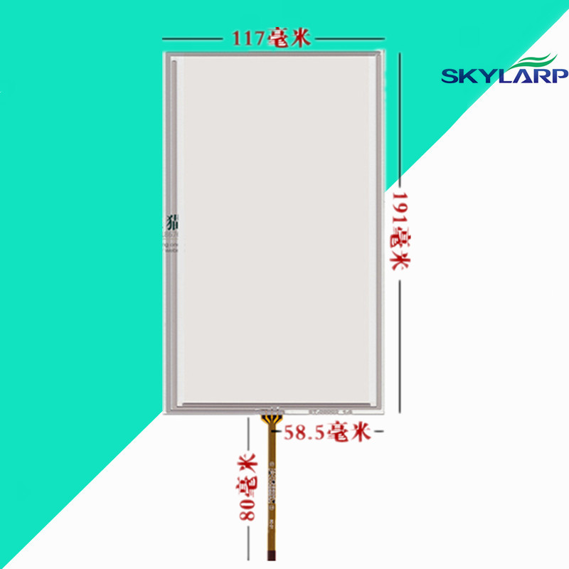 8''inch Touchscreen for hsd080idw1-c01a01 LCD touch panel Glass 117*191mm Touch screen Handwritten Free shipping