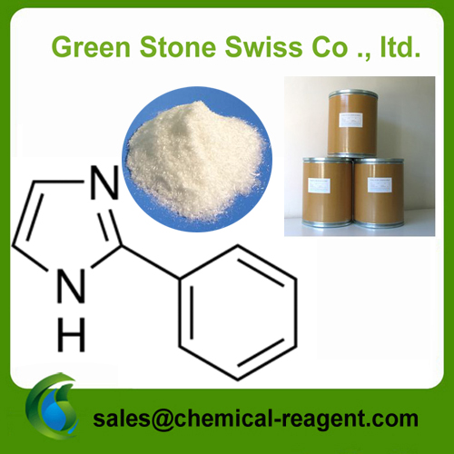 Erucamide/Chemical Product Agents/Agency Services/Business