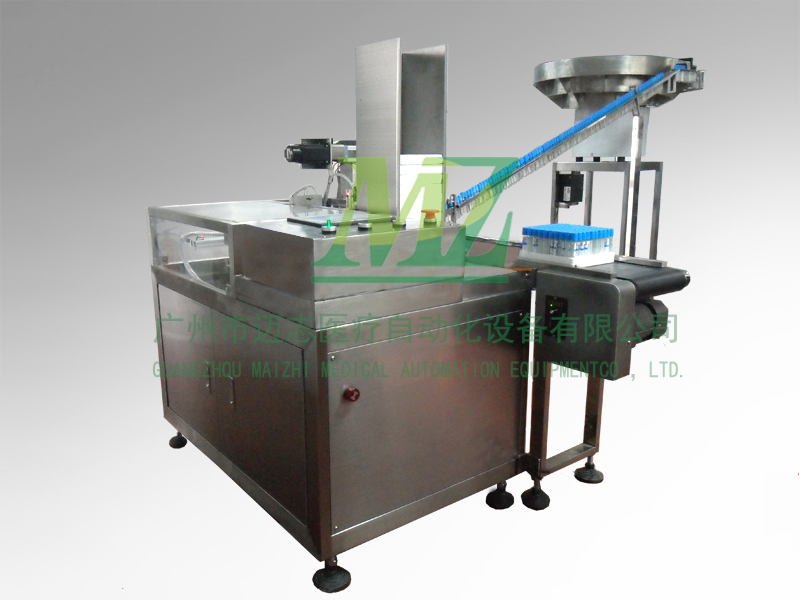Automatic tube loading machine of vacuum blood collection tube