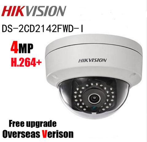 HIKVISION camera DS-2CD2142FWD-I(S)