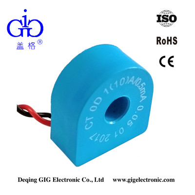 Applicable in High-frequency High-precision Smart Meter Current Sensor