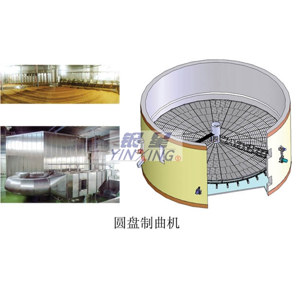 High efficiency multifunctional disk making machine supplier