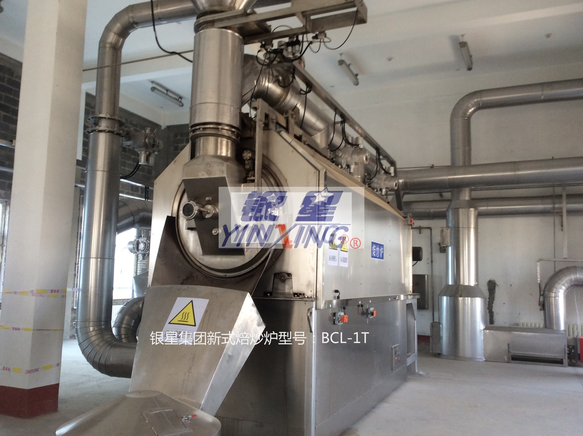 High quality cheap price useful malt baking furnace