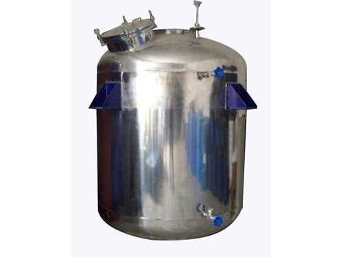 Emulsion EquipmentEmulsion Equipment picture of,industry-cl