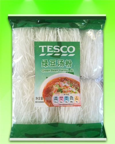TESCO brand baked Thick/Wide vermicelli 300G OEM accept