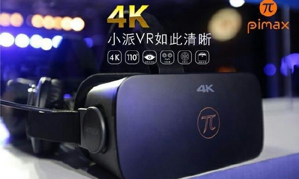 4k vr headset,you can choose Pimax TechnologyPimax 4kfor it