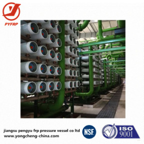 PY FRP fiber reinforce plastic filter ro membrane vessel side end connected