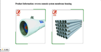 PY FRP ro system reverse osmosis sea water desalination membrane pressure houing