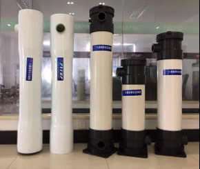 JIANGSU PENGYU FRP pvc Plastic cartridge filter /uf membrane housing
