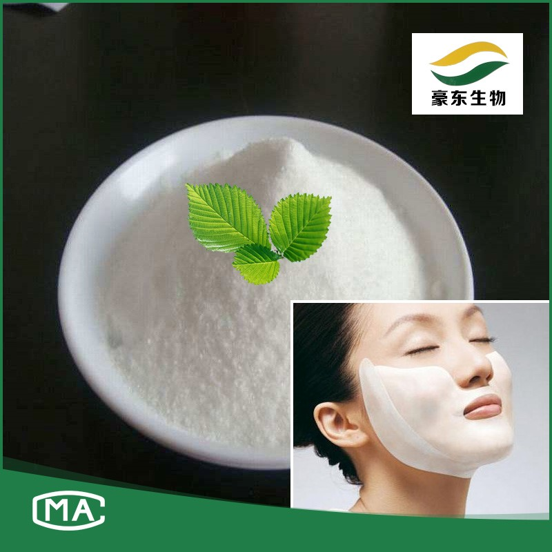 Low price collagen glue powder for collagen face mask use