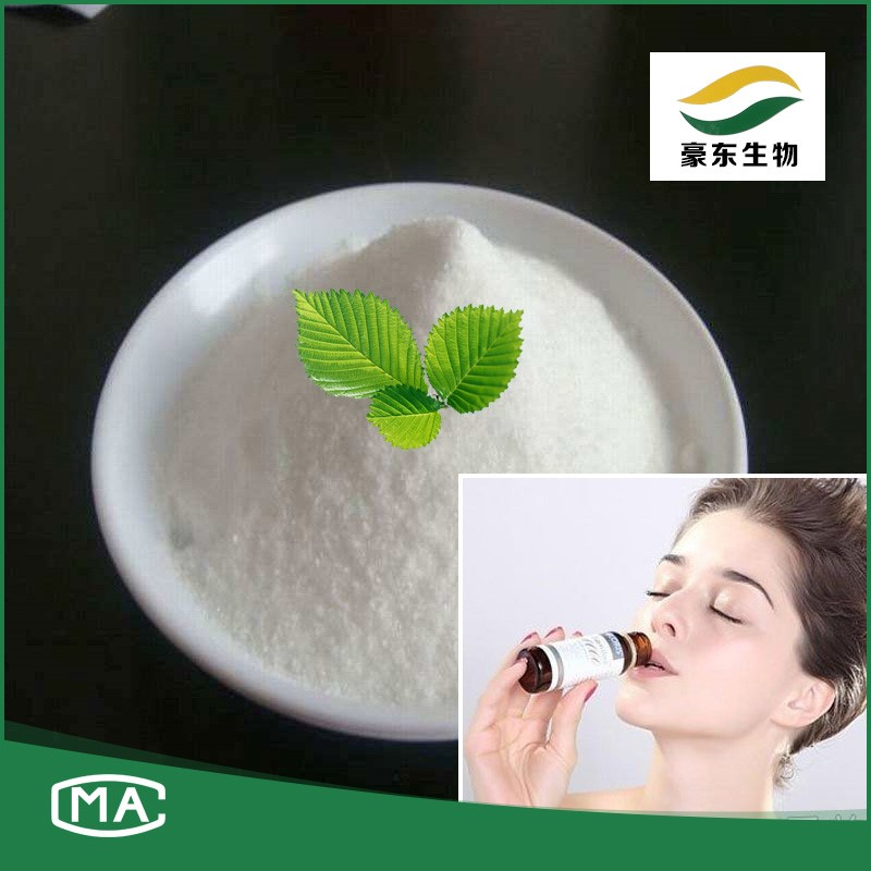 China suppliers absorbale fish skin collagen glue powder