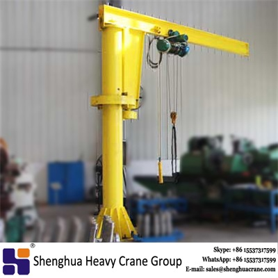 China HSHCL Floor pillar mounted jib boom crane 10ton