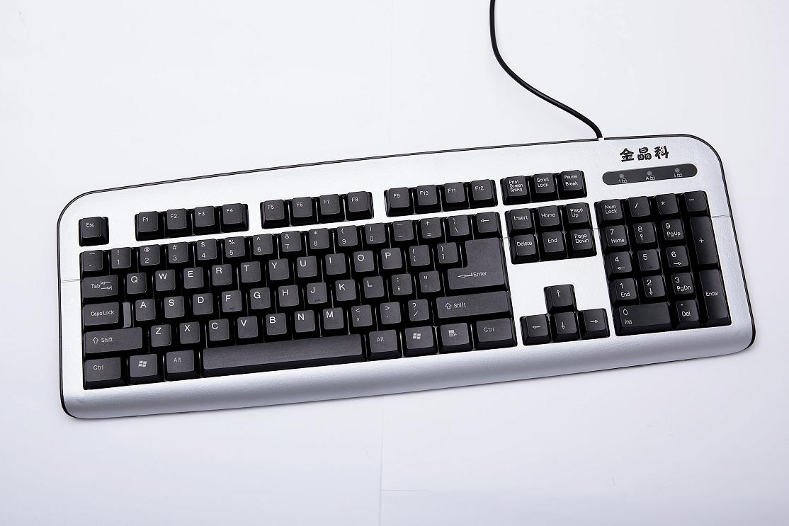 computer keyboardkeyboards and mousecomputer hardware